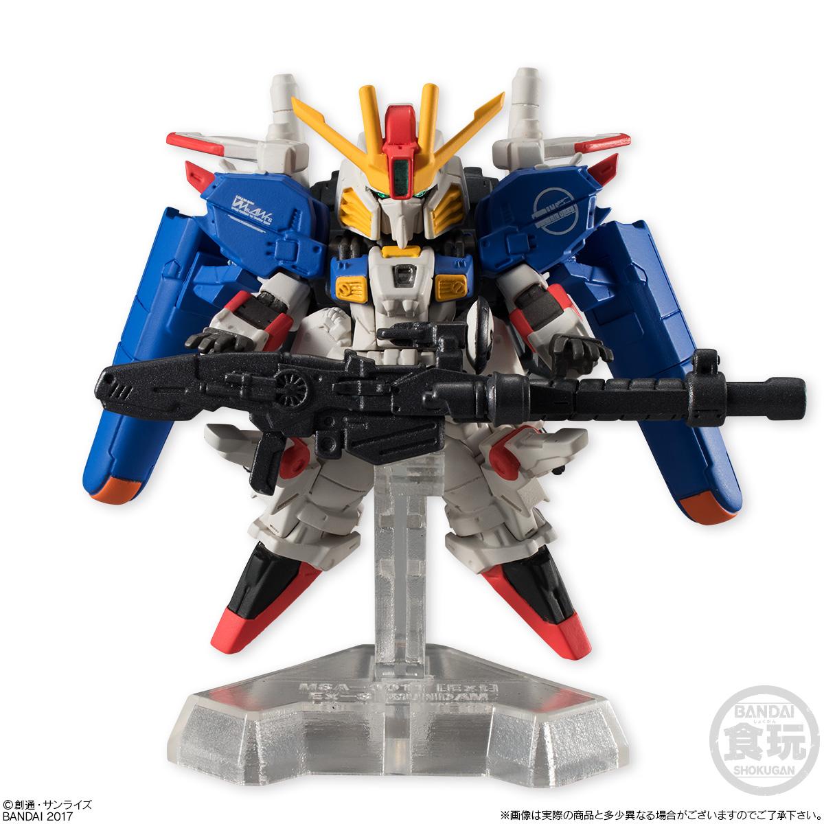 FW Gundam Converge EX 18 MSA-0011 EX-S Gundam figure Bandai Shokugan