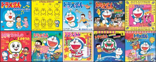 お菓子CDドラえもんヒット曲集 ...