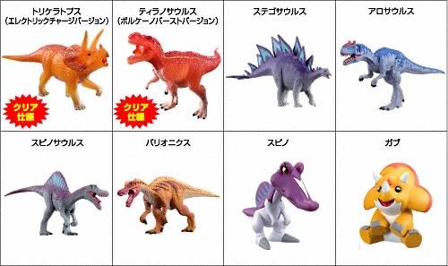 古代王者 恐竜キング 恐竜キング...