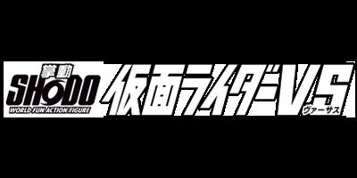 SHODO 仮面ライダーVS