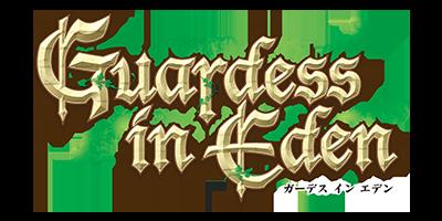 Guardess in Eden