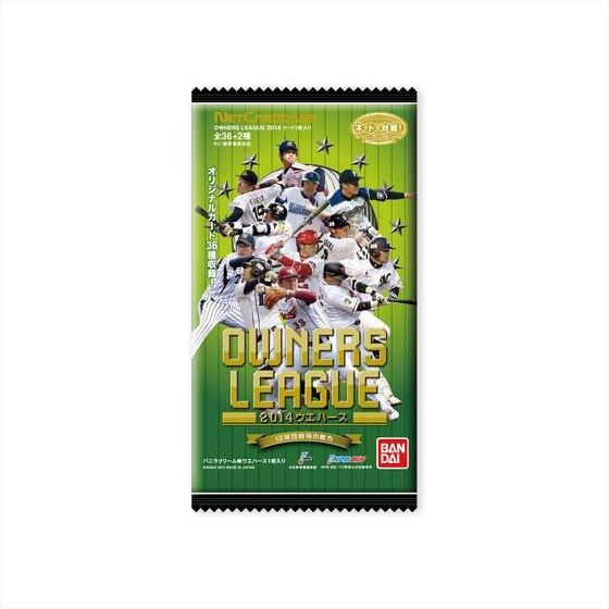 OWNERS LEAGUE 2014 ウエハース ~12球団期待の戦力~_1