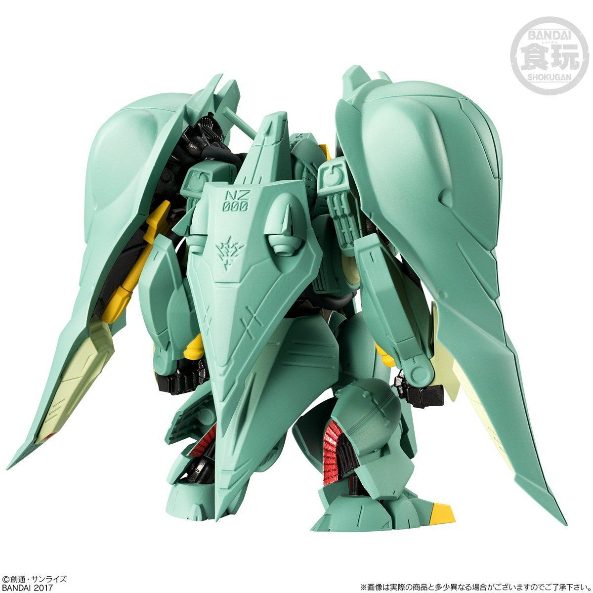 FW GUNDAM CONVERGE EX20 クィン・マンサ_2