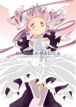 魔法少女まどか☆マギカ ウエハース_1