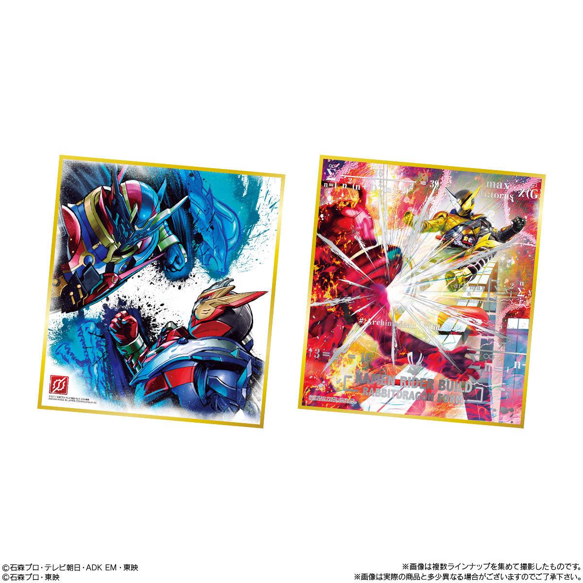 仮面ライダー色紙ART8_3