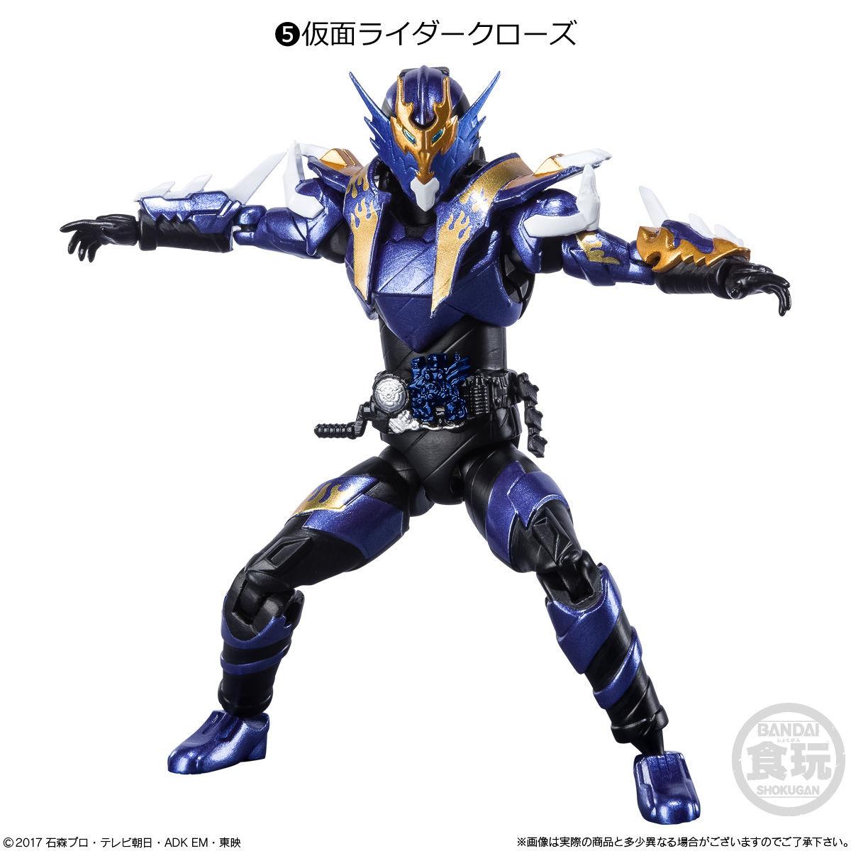 SHODO-X 仮面ライダー12_4