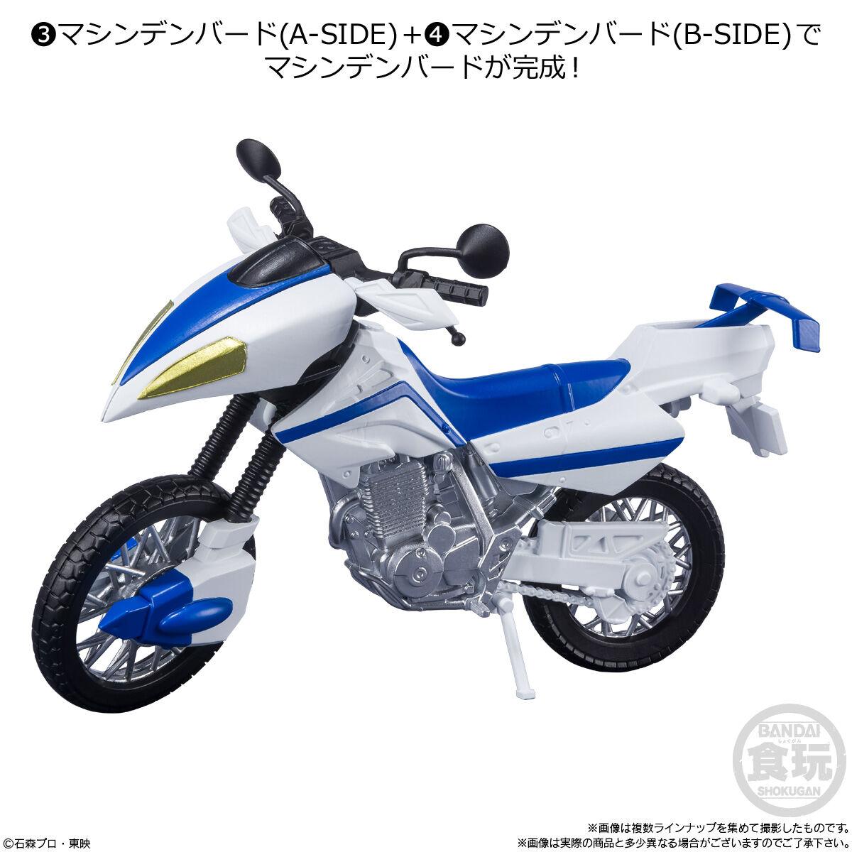 SHODO-X 仮面ライダー13_3