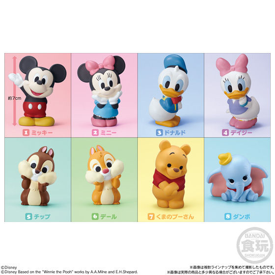Disney Friends_2