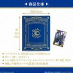 Fate/Grand Order ウエハース カードファイル_4