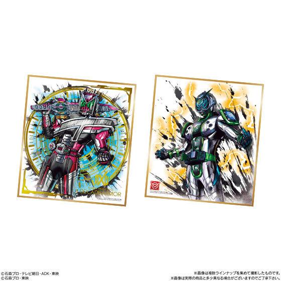 仮面ライダー色紙ART2_2