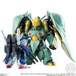 FW GUNDAM CONVERGE EX20 クィン・マンサ_4