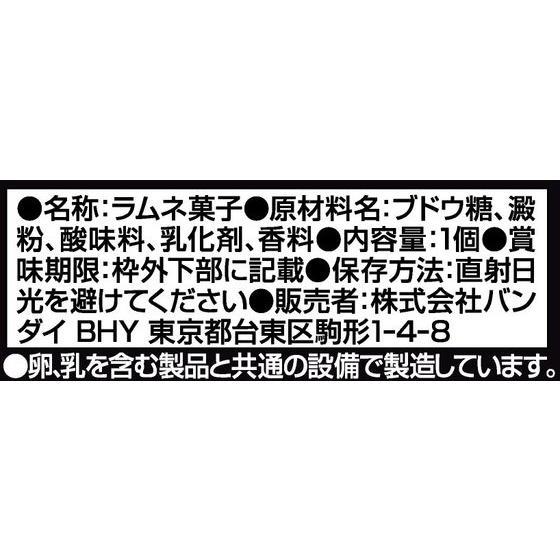 ソフビヒーロー仮面ライダー ~碧眼のライダー登場!!編~_6