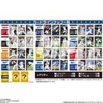 OWNERS LEAGUE 2014 ウエハース ~12球団期待の戦力~_3