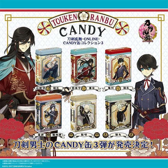 刀剣乱舞-ONLINE- CANDY缶コレクション3_1