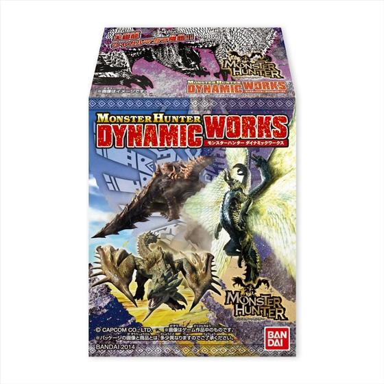 モンスターハンター ダイナミックワークス_0