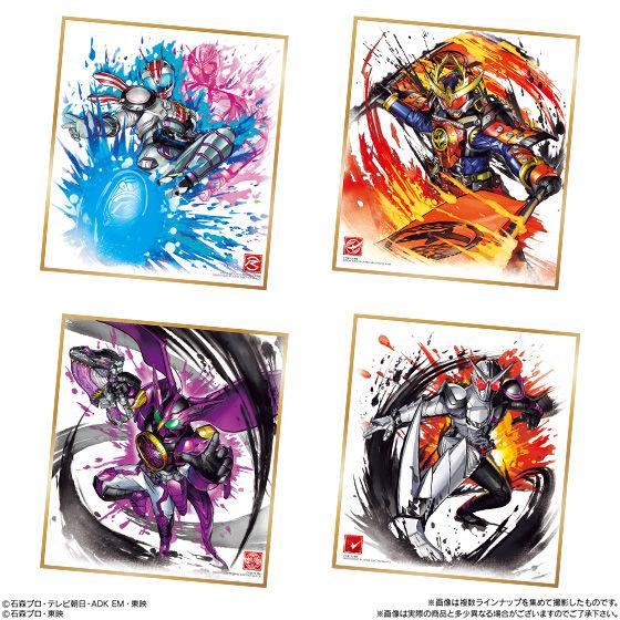 仮面ライダー 色紙ART4_3