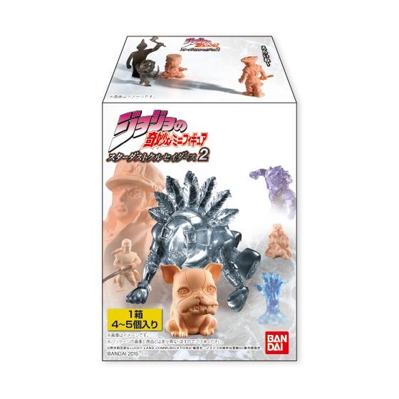 ジョジョの奇妙なミニフィギュア スターダストクルセイダース2_0