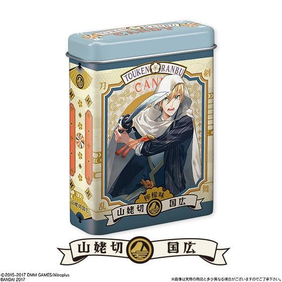 刀剣乱舞-ONLINE- CANDY缶コレクション3_3