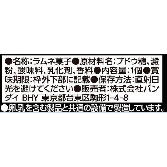 ソフビヒーロー仮面ライダー 翠眼のライダー登場!!編_6