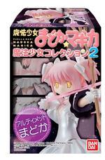 魔法少女まどか☆マギカ 魔法少女コレクション2_0