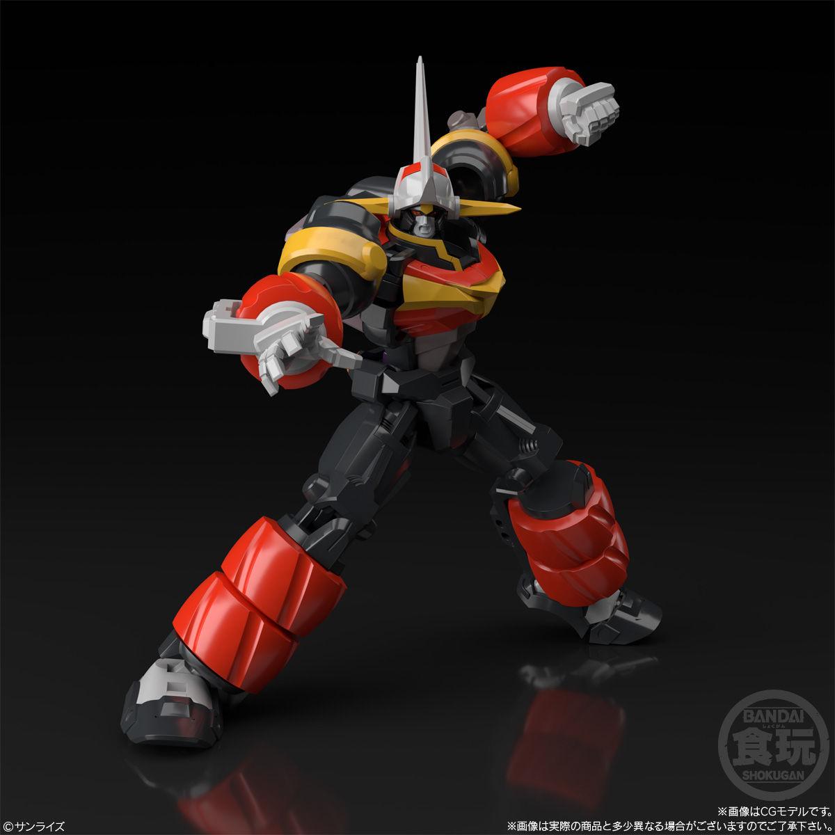 スーパーミニプラ GEAR戦士電童_5