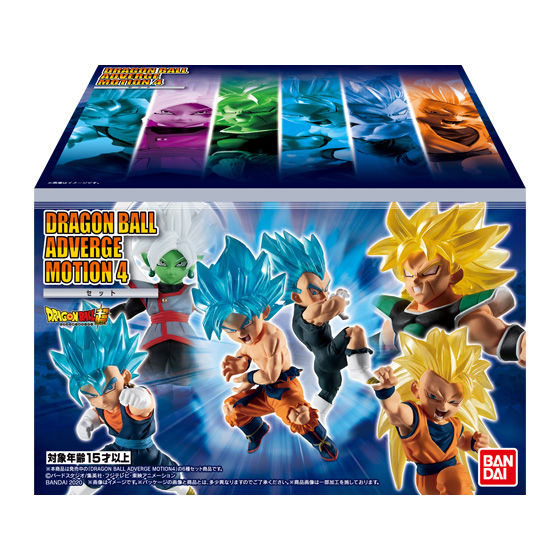 DRAGONBALL ADVERGE MOTION4セット_0