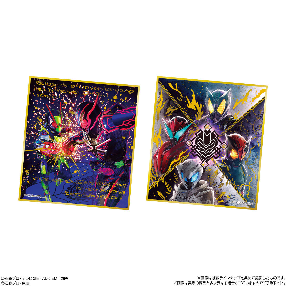 仮面ライダー色紙ART9_3