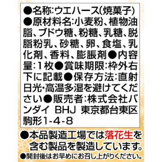 銀魂カードウエハース 2_2