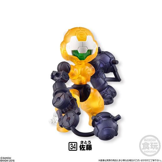 破幻のジスタ乙 第2弾_4