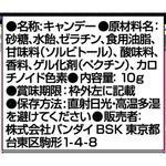 アイカツ! データカードダスグミ ~Debut Scene 5~_3