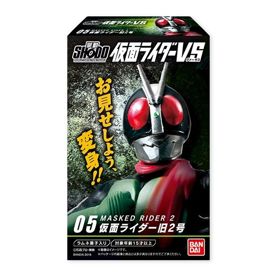 SHODO仮面ライダーVS2_0