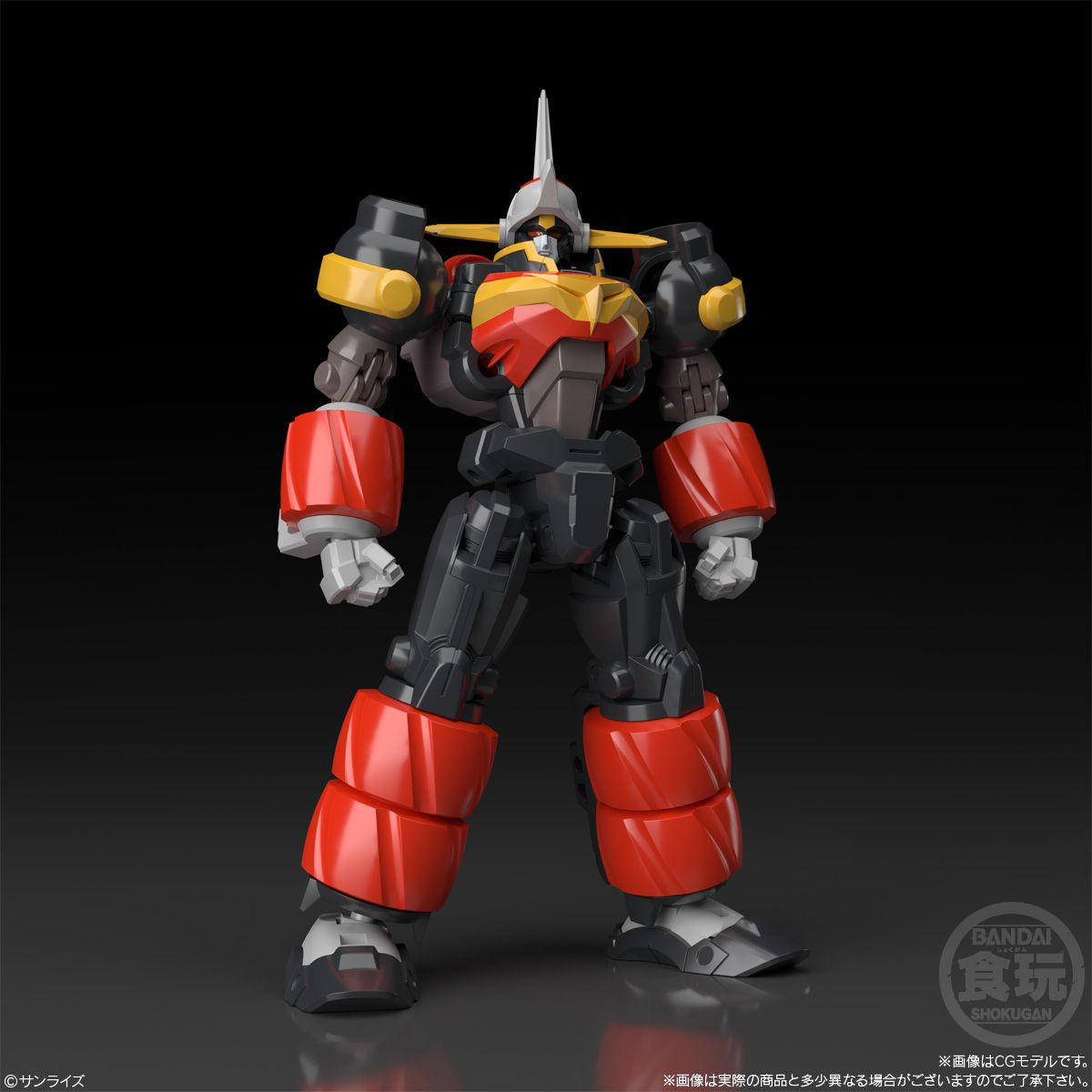 スーパーミニプラ GEAR戦士電童_4