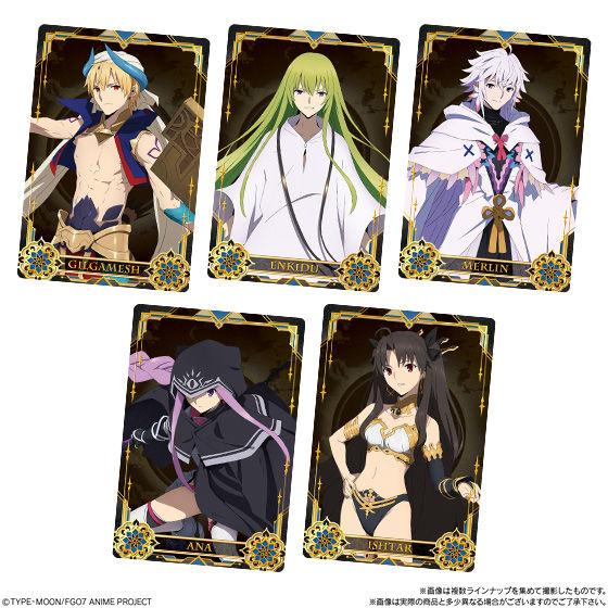 Fate/Grand Order -絶対魔獣戦線バビロニア- ウエハース_6