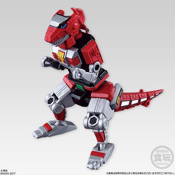 スーパーミニプラ 進化合体 大獣神_1