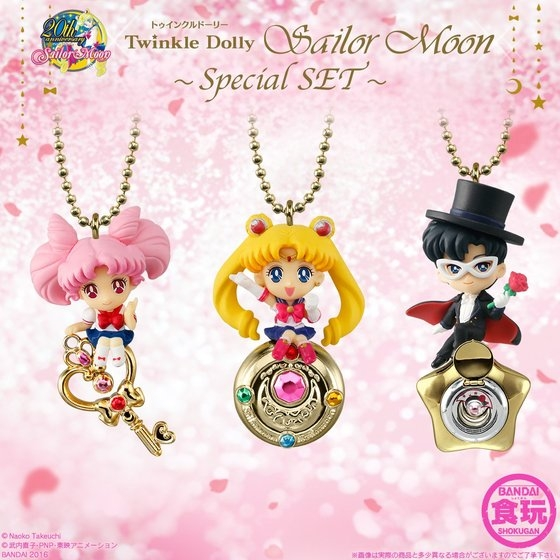 Twinkle Dolly セーラームーン Special SET_0