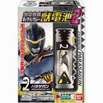獣電戦隊キョウリュウジャー獣電池2_0