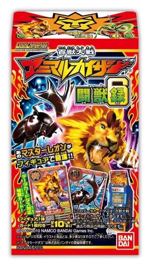 百獣大戦アニマルカイザー闘獣録6_0