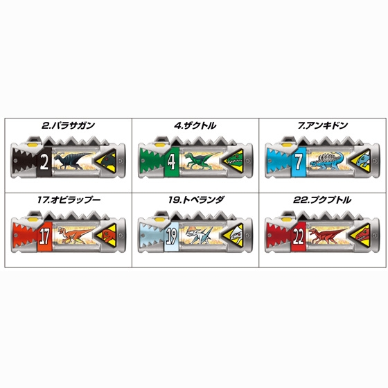 獣電戦隊キョウリュウジャー獣電池2_1
