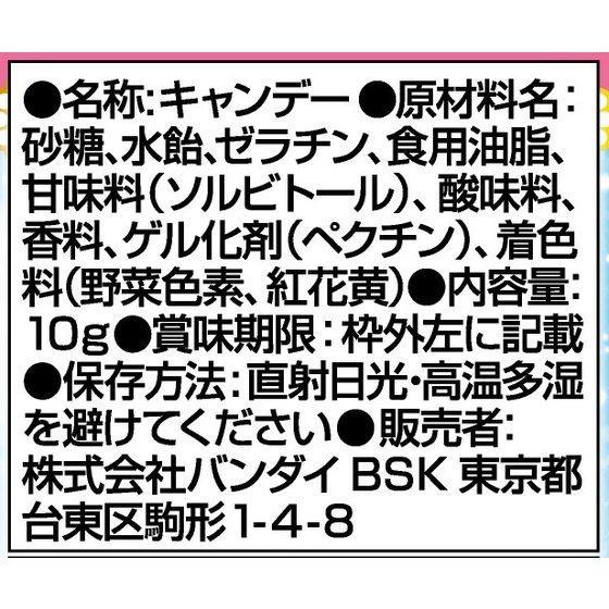 アイカツ! データカードダスグミ ~Debut Scene 6~_2