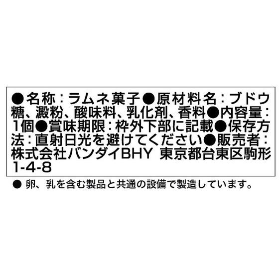 STAR WARS 色紙ART_2