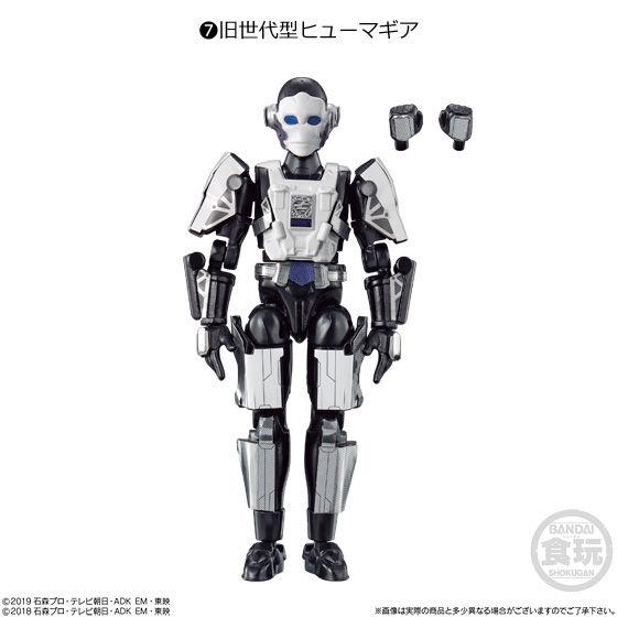 装動 仮面ライダーゼロワン AI 09 Feat.装動 仮面ライダージオウ コンプリートセット_4