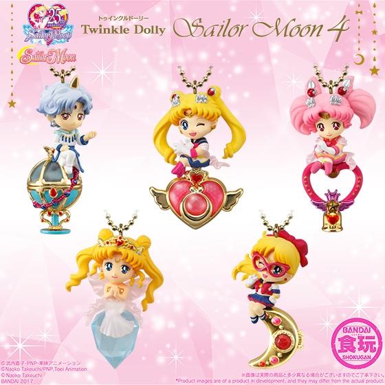 Twinkle Dolly セーラームーン4_2