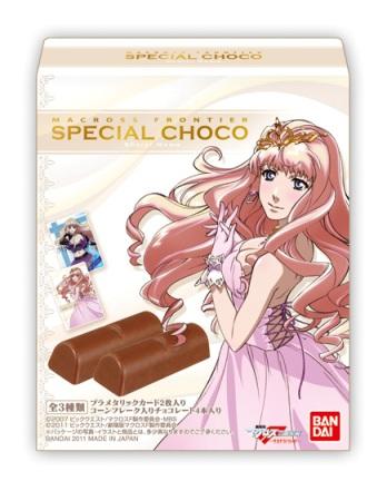 マクロス フロンティア SPECIAL CHOCO_0