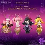 Twinkle Dolly魔法少女まどか☆マギカ_2