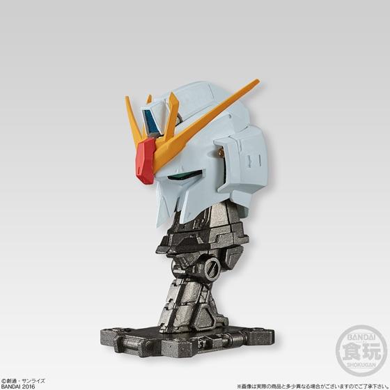 機動戦士ガンダム MACHINE HEAD_1