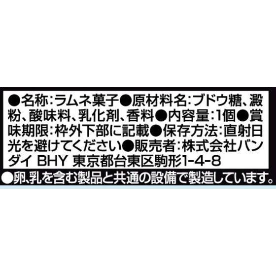 ソフビヒーロー 手裏剣戦隊ニンニンジャー SP_7