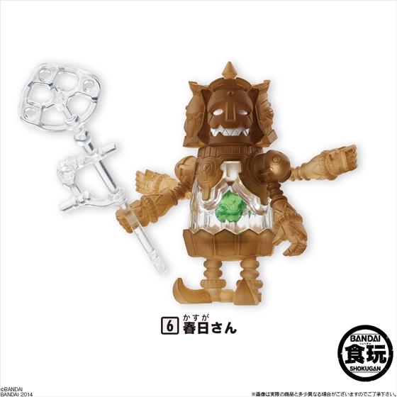 破幻のジスタチョコ_6