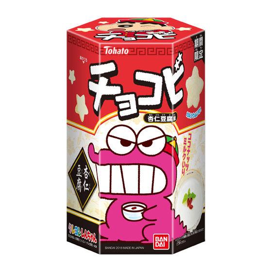 チョコビ 杏仁豆腐味_0