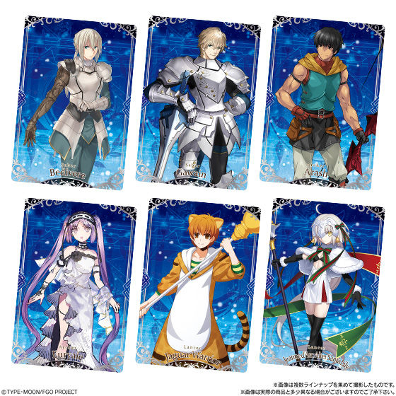 Fate/Grand Orderウエハース2_2
