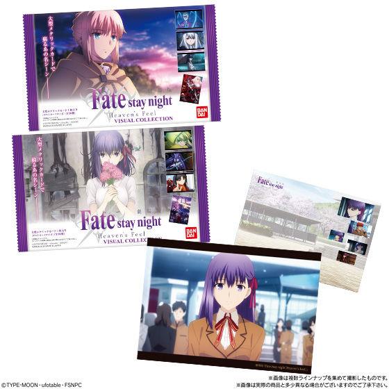 劇場版「Fate/stay night [Heaven's Feel]」ヴィジュアルコレクション_1